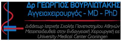 Δρ Γεώργιος Βουρλιωτάκης | Αγγειοχειρουργός